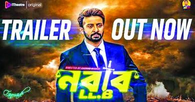 Nabab LLB's trailer gets response | The Asian Age Online, Bangladesh
