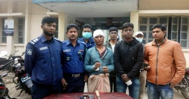 Robber held with gun in Bogura – Countryside – observerbd.com