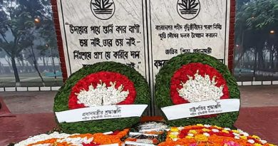 President, PM pay tributes to martyred intellectuals – National – observerbd.com