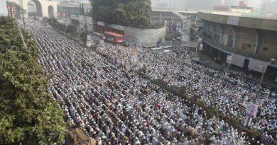 Hefazat Secretary Gen Kasemi's janaza held at Baitul Mukarram – National – observerbd.com