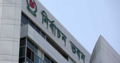 Third phase polls to 64 municipalities on Jan 30