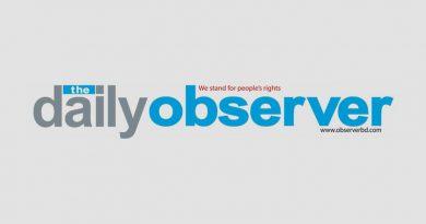 Injured in BSF firing, Gomostapur man dies  – Countryside – observerbd.com