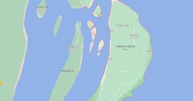 Bride among 7 drowned in Noakhali trawler capsize