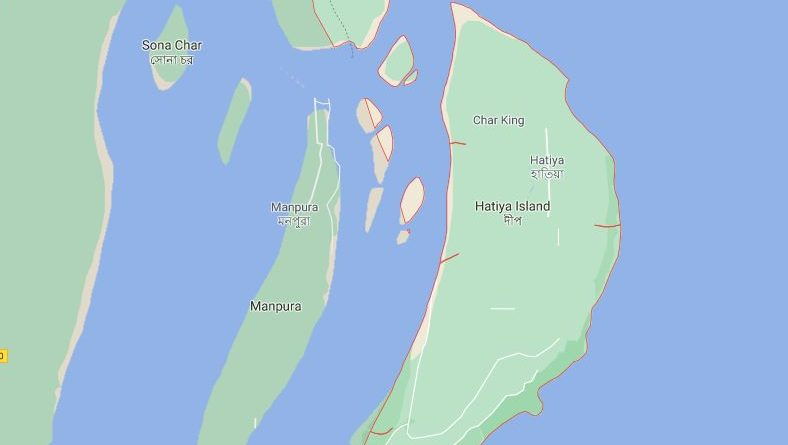 Bride among 7 drowned in Noakhali trawler capsize