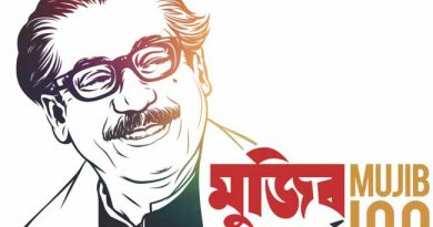 Govt extends celebrations of Mujib Borsho by 9 months – National – observerbd.com