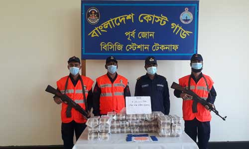 3.22 lakh Yaba seized in Cox's Bazar – Countryside – observerbd.com