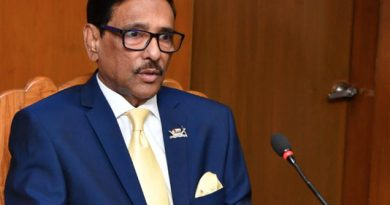 BNP is out to fish in muddled water: Quader