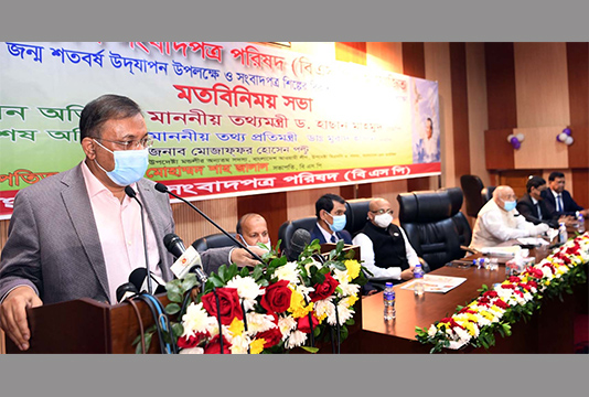 BNP in fact doesn't want to see changes of people's fate: Hasan