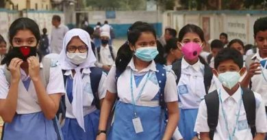 Educational institutions to remain closed until Jan 16 –  Education – observerbd.com