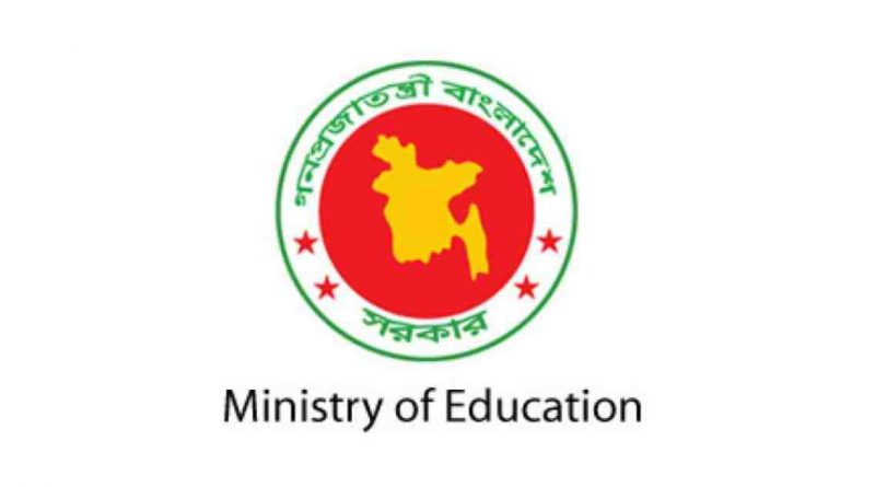 Holidays of educational institutions extended till January 16, 2021