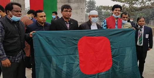 Probe into distortion of national flag at Rokeya University begins – National – observerbd.com