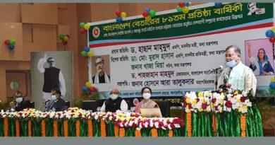 Hasan unveils Bangladesh Betar Apps for mobile phones – National – observerbd.com
