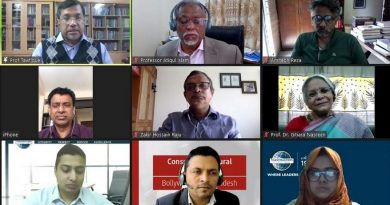 NSU holds webinar on cultural hegemony –  Education – observerbd.com