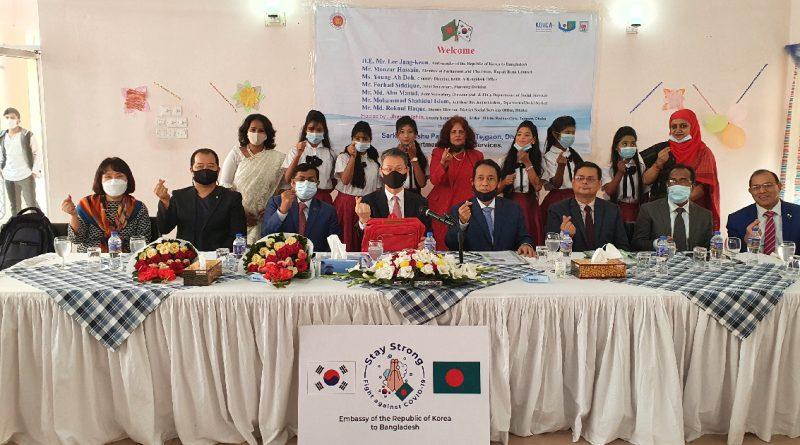 S Korea donates study materials to Bangladeshi students –  Education – observerbd.com