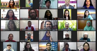 TESOL Society of Bangladesh holds virtual research conference  –  Education – observerbd.com