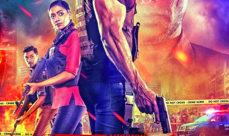 Shuvoo's 'Mission Extreme' to release on Eid-ul-Fitr | The Asian Age Online, Bangladesh