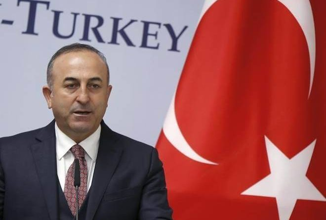 Turkish foreign minister to visit Bangladesh Tuesday – National – observerbd.com