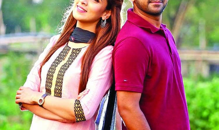 Tahsan, Mim to start New Year with 'Hello Baby' | The Asian Age Online, Bangladesh