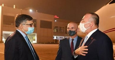 Turkish Foreign Minister arrives in Dhaka  – National – observerbd.com
