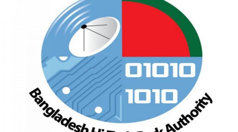 Bangabandhu Hi-Tech Park beckons entrepreneurship