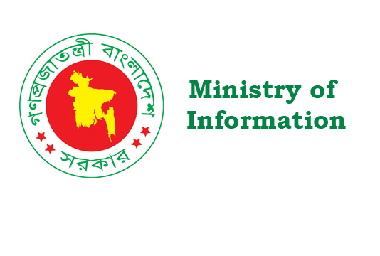 Committee formed to regulate dissimination of information on social media, OTT platforms