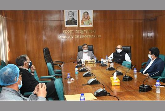 NOAB delegation calls on info minister