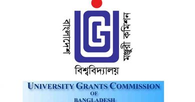Bangabandhu International University doesn't exist: UGC –  Education – observerbd.com