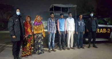 Venom worth Tk 75cr seized in Dhaka, six held – National – observerbd.com