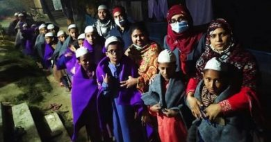Winter cloth distributed in Netrakona's Purbadhala – Countryside – observerbd.com