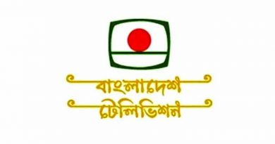 BTV celebrates 55th anniversary | The Asian Age Online, Bangladesh