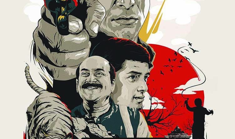 Addatimes releases Feluda Pherot | The Asian Age Online, Bangladesh
