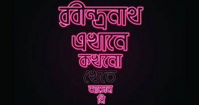 Srijeet's web series   The Asian Age Online, Bangladesh