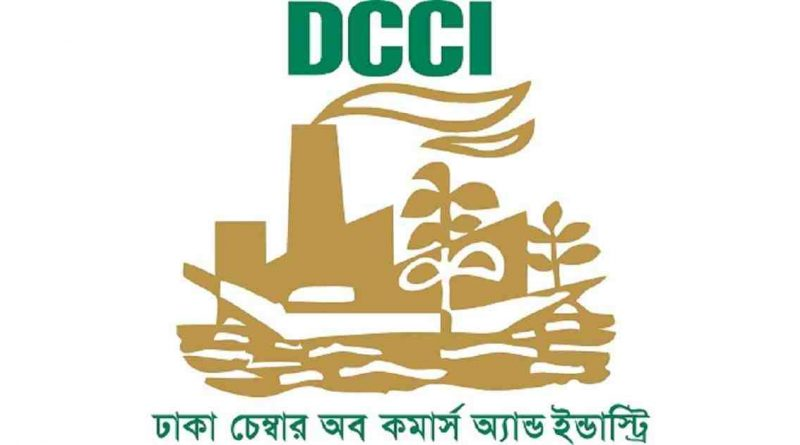 DCCI inks MoU with ULAB  for skill development, research –  Education – observerbd.com