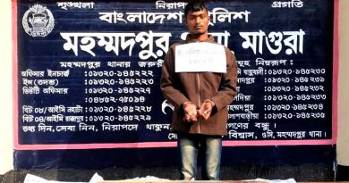 Man held for killing wife in Magura  – Countryside – observerbd.com