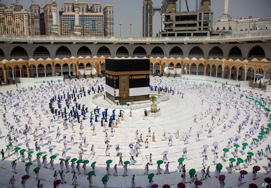 Cabinet clears draft of Hajj and Umrah Law-2020 – National – observerbd.com