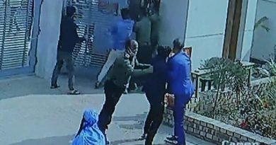 One held for vandalising Madaripur passport office – Countryside – observerbd.com