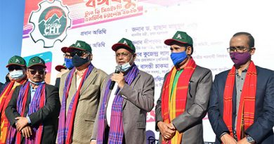 Conspirators active to destroy CHT peace: Hasan – National – observerbd.com