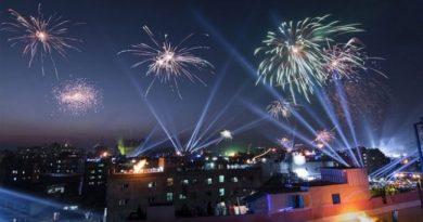 No outdoor celebration on 31st night – National – observerbd.com