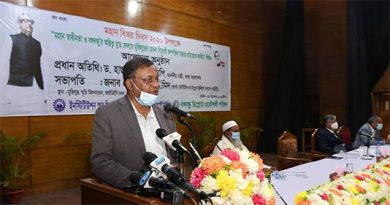 People will resist if BNP tries to create anarchy: Hasan