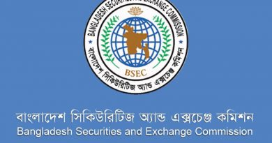 BSEC allows brokerage houses to open new branch office