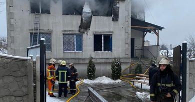 Blaze hits residential home for the elderly in Ukraine | Ukraine News