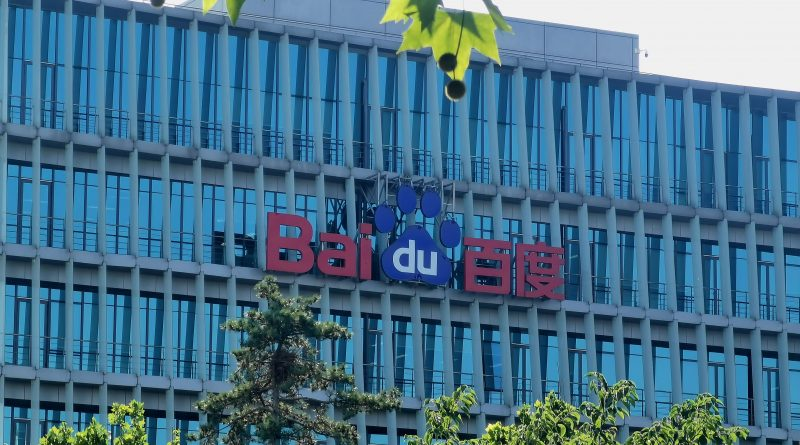 Chinese search giant Baidu to create an electric vehicle company