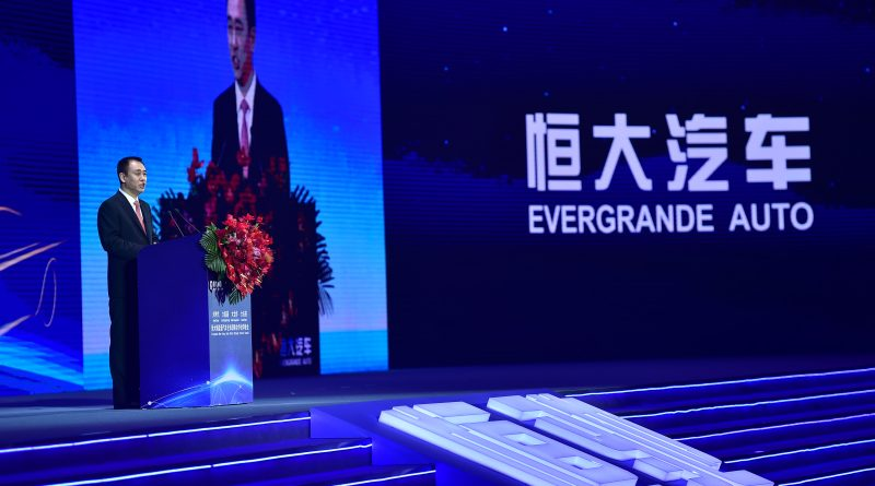 Evergrande's electric car unit gets funding to compete with Tesla, Nio in China
