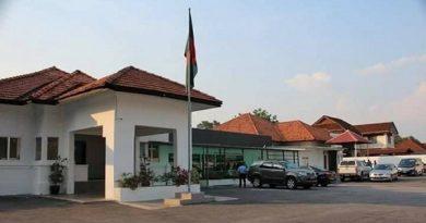 Bangladesh High Commission in Malaysia shut down – National – observerbd.com