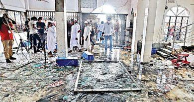 N'ganj mosque blast: Police press charges against 29 – National – observerbd.com