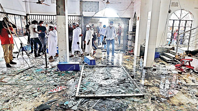 N'ganj mosque blast: Police press charges against 29 – National – observerbd.com