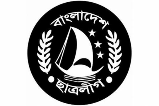 73rd founding anniversary of BCL Monday  – National – observerbd.com