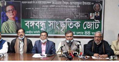 Syed Ashraf took politics as vow: Hasan – National – observerbd.com