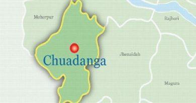 Chuadanga COVID-19 cases reach 1,647 – Countryside – observerbd.com