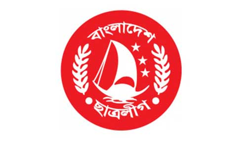 BCL celebrating 73rd founding anniversary – National – observerbd.com